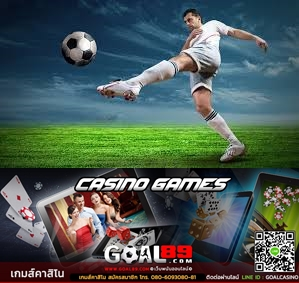 เว็บพนันฟุตบอล , เว็บพนันบอลออนไลน์, แทงบอล, SBO, พนันบอล, พนันบอลออนไลน์