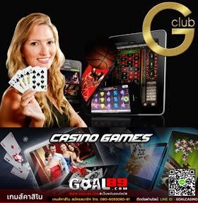 Royal Mobile , เกมส์ GClub , Royal Online Mobile, เกมส์ Royal Online, เกมส์ Royal Online V2, โปรแกรม GClub